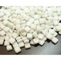 040 Opal White: 50g