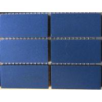 Bleu Nuit: 18 tiles