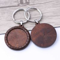 Wood and Silver Keyring: Classic