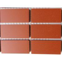 Rouge: 18 tiles