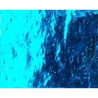 Acqua Scuro Mirror: 5x10cm